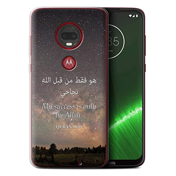 Amazon com: eSwish Gel TPU Phone Case/Cover for Motorola