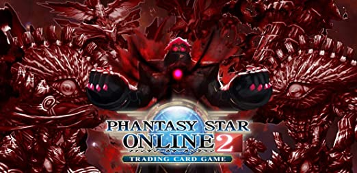 amazon phantasy star online 2 trading card game booster vol 1 3
