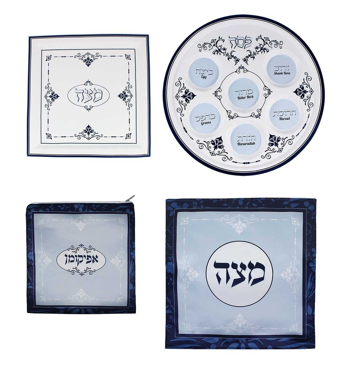 Zion Judaica Passover Seder TableTop Renaissance Collection Seder Plate, Matzah Plate, Matzah Cover Square or Round, Afikomen Bag Available Individually or Complete Set (Complete Set (Square Cover))