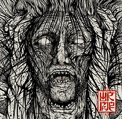 Wormrot - Voices - CD - FLAC - 2016 - DeVOiD Download