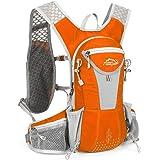 SIJIYIREN ハイドレーションバッグ ランニングバッグ サイクリングバッグ 自転車バックパック リュック 12L 全10色