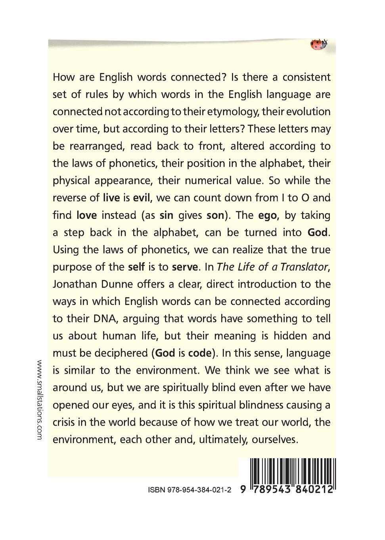 The Life of a Translator Amazon Jonathan Dunne