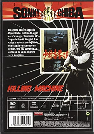 Amazon.com: Soony Chiba - Killing Machine (Import Movie ...