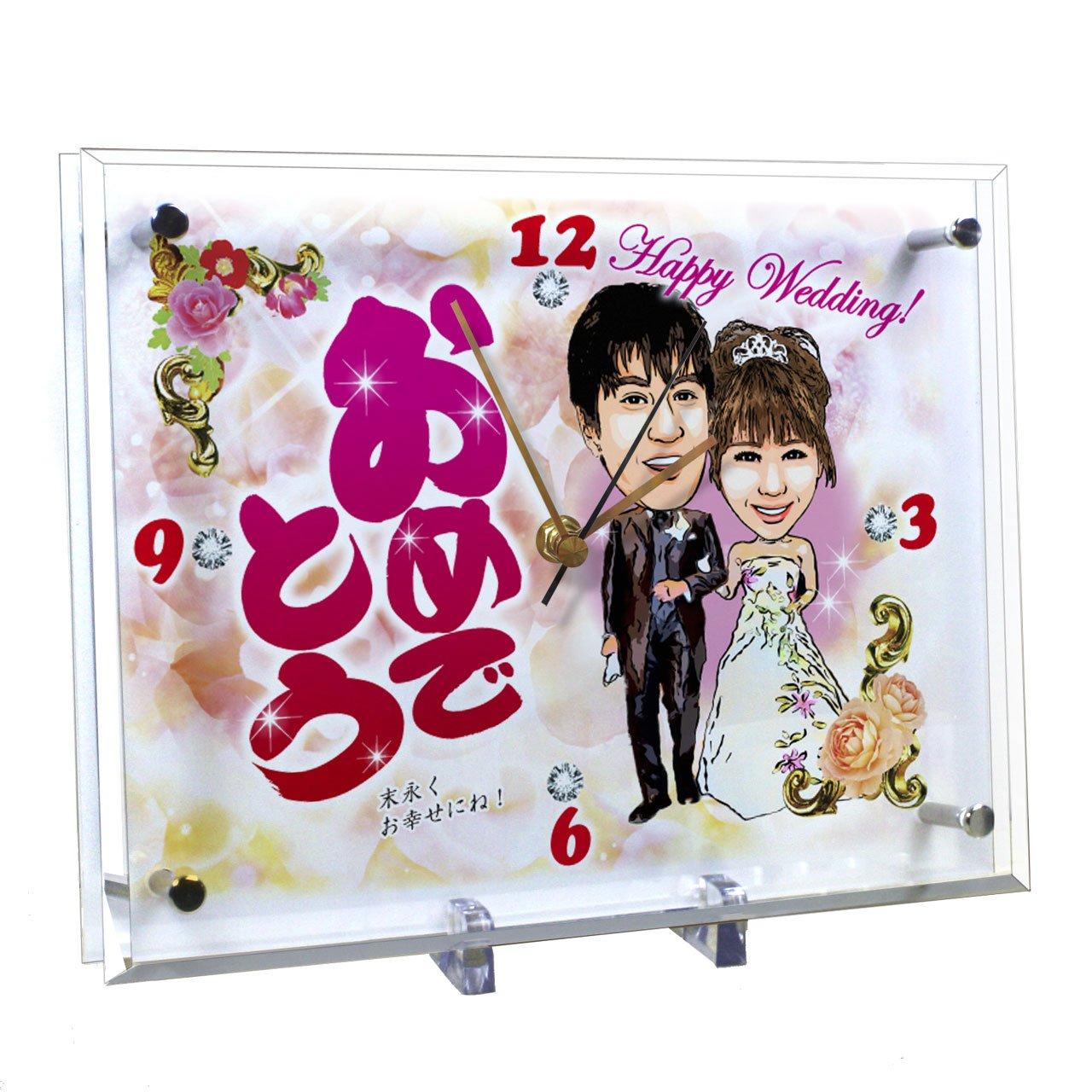 結婚祝いのプレゼントに 似顔絵時計 大サイズ N-25 B00LBY1NXW