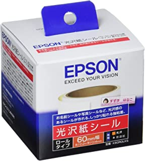 ac4032d2bc Amazon | EPSONインクカートリッジ ICCL81 | エプソン | パソコン・周辺 ...
