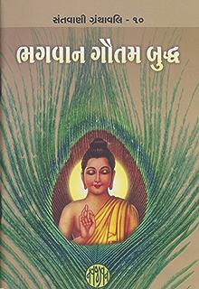 gujrati-item-hidden-sex