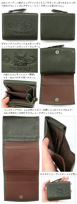 e058e8385867 Amazon | 猫のダヤン ヴィンテージレザー折財布 緑 | 財布