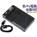 ANE-USB-01B 充電器 バッテリー充電器 リコー RICOH DB-70:機種 CX1, CX2, R10, R8, Caplio R7/R6
