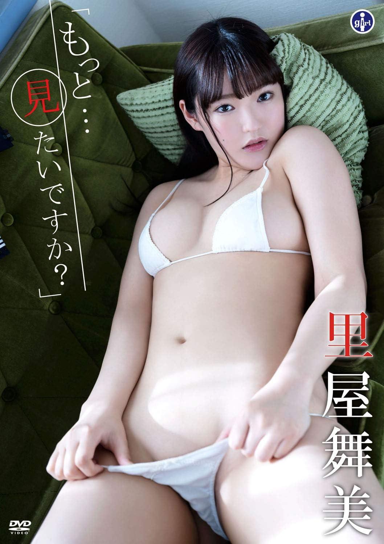 Fカップグラドル 里屋舞美 Satoya Maimi さん 動画と画像の作品リスト