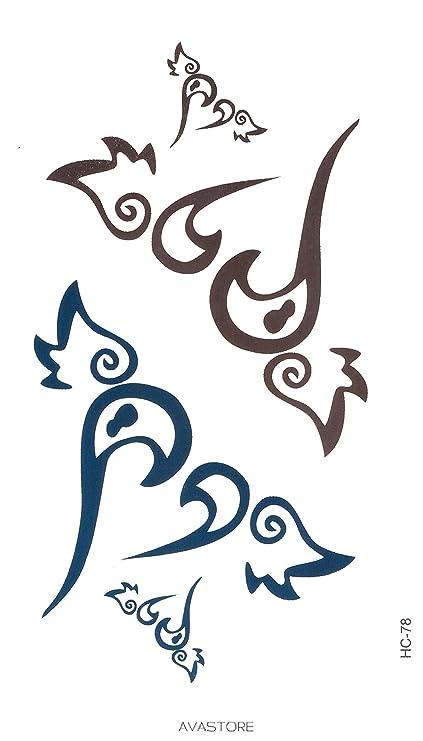 Tatouage Temporaire Aile D Ange Cœur Tatouage Ephemere Aile D Ange