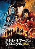 ストレイヤーズ・クロニクル DVD