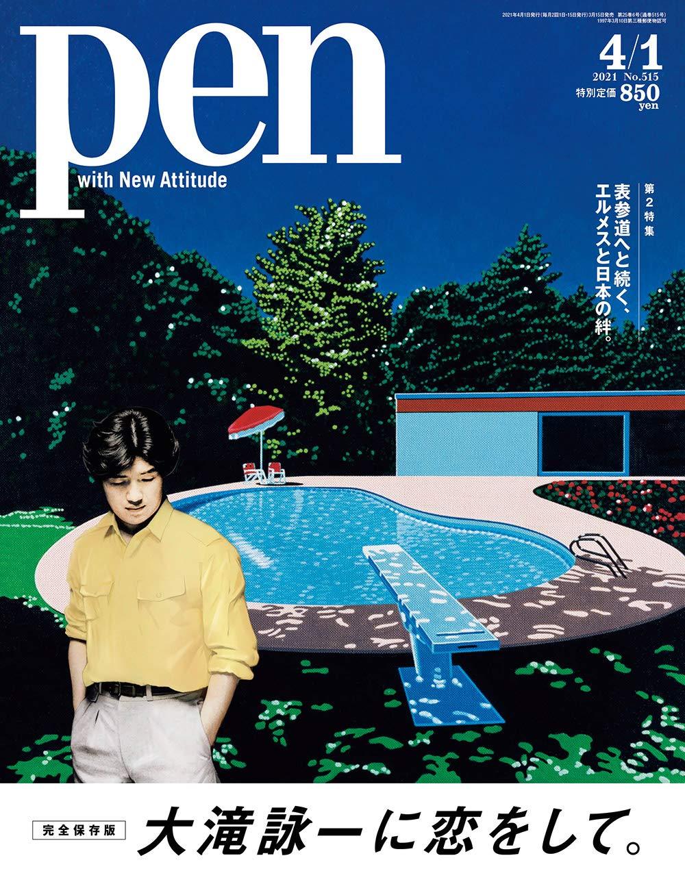 https://images-na.ssl-images-amazon.com/images/I/71JqcfdmncL.jpg