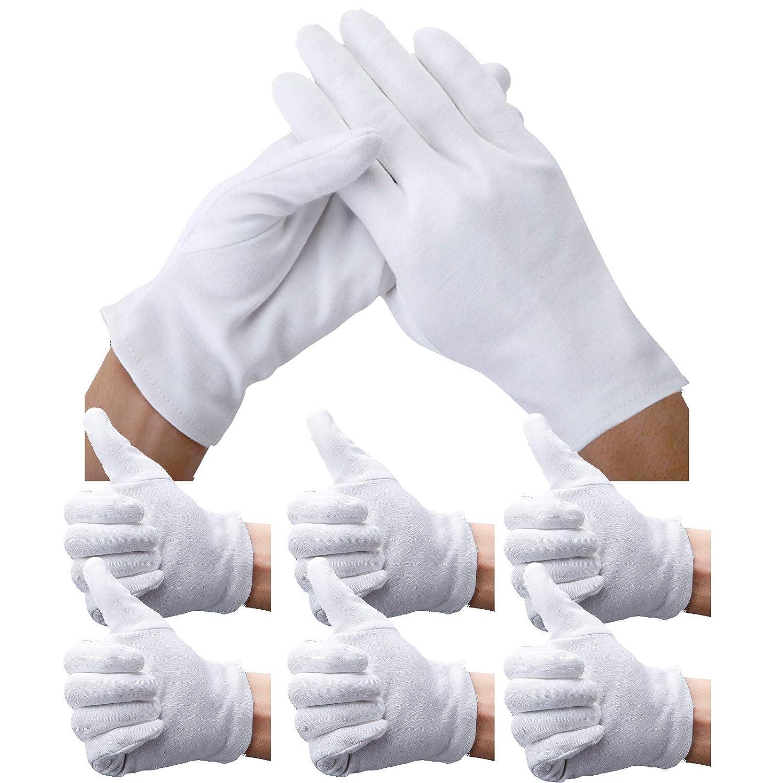 6 Pairs Hand Moisturizing Gloves,Thicker White Cotton Gloves for Cosmetic Moisturizing Gloves Hand Spa Gloves Moisture Enhancing Gloves HARILEMINY HCAM-0026-gloves