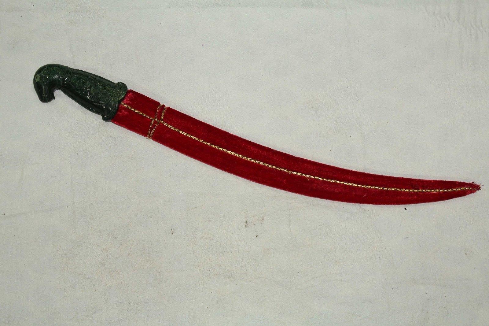 Rajasthan Gems Jade Sheep Face Handle Sword, Damascus steel blade, Silver Wire Work, 23.5 Inch