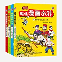镖人1+2 套装共2册 轰动日本的中国漫画!