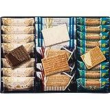 お歳暮 お菓子 人気商品 シュガーバターの木 秋冬限定ヘーゼルショコラ入り 詰合せ 4種25袋入り(SB-CO)ラッピング済