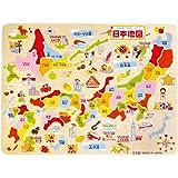 デビカ パズル 木製 知育 パズル  日本地図 113004