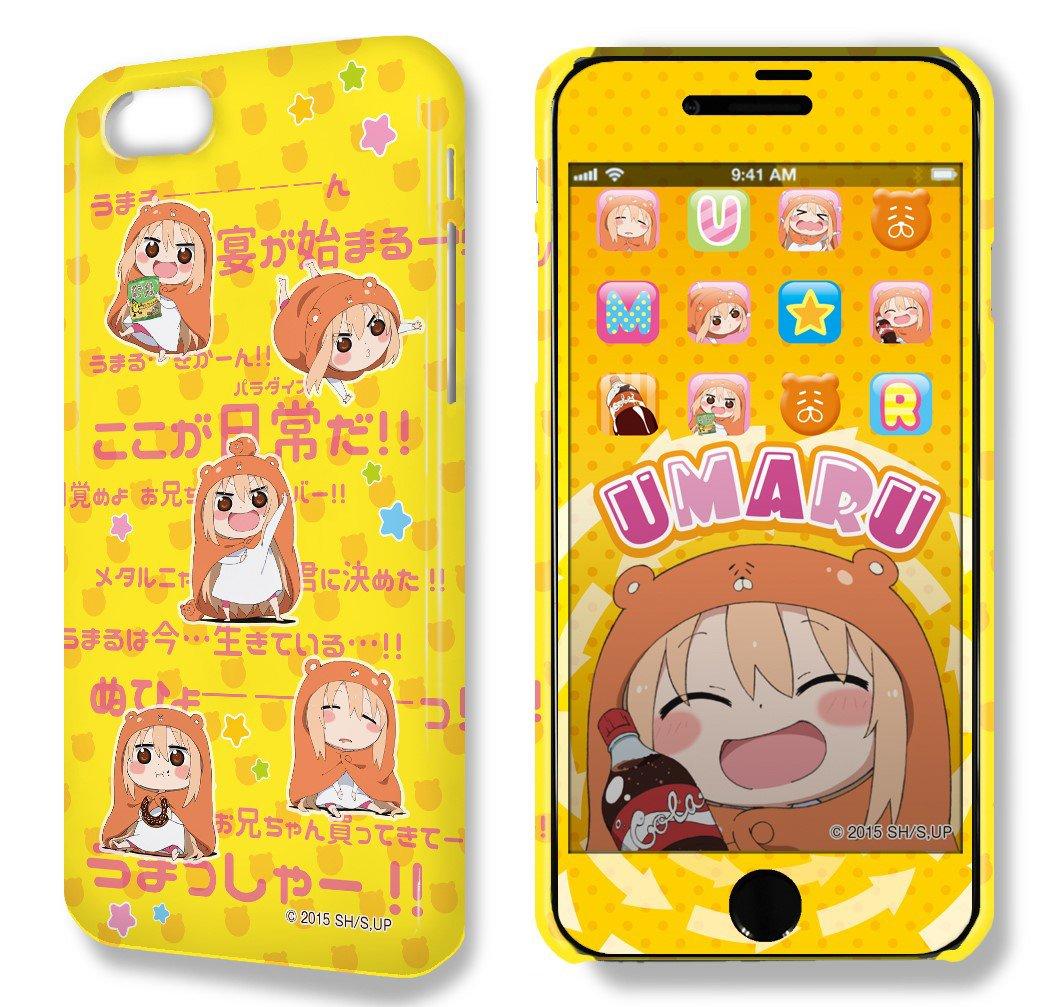 Amazon デザジャケット 干物妹 うまるちゃん Iphone 7ケース 保護