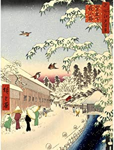 Wee Blue Coo Painting Japanese Woodblock Winter Street Unframed Wall Art Print Poster Home Decor Premium
