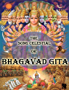 Bhagavad Gita [Special Illustrated Edition] (English Edition)