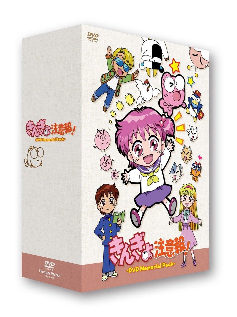 アニメ「きんぎょ注意報!」DVDメモリアルパック B00JKU9ZW0