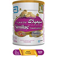 Similac Total Comfort 1 Infant Formula Milk - 820G Tin, Cabn000175