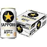 サッポロ 黒ラベル 350ml×24本