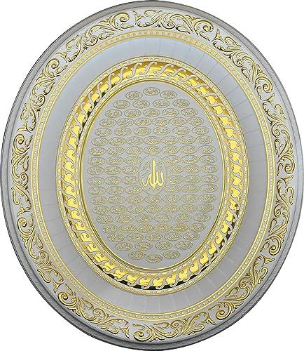 Gunes Islamic Home Decor Oval Plaque Wall Art 99 Names of Allah ESMA Asma 12.5 x 14.5in White/Gold