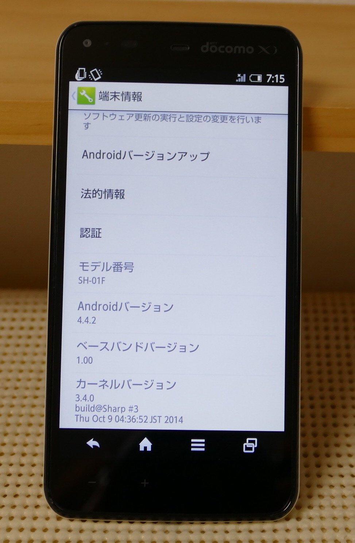 AQUOS PHONE ZETA docomo SH-01F Unlocked Android Smart Phone: Amazon