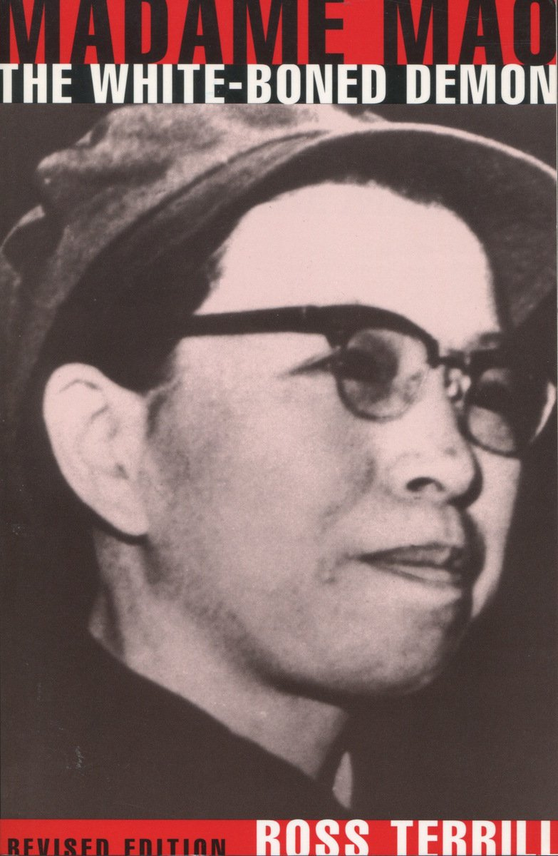Madame Mao: The White-Boned Demon: Revised Edition