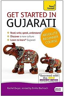 Gujarati Alphabet Book: Amazon in: Dinesh Verma: Books