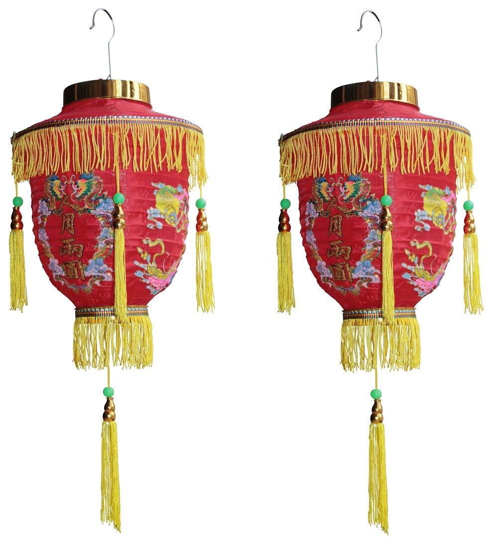 Lot de 2 lanternes japonaises japonaises lampions décoratives avec lanternes, abat-jour Sushi