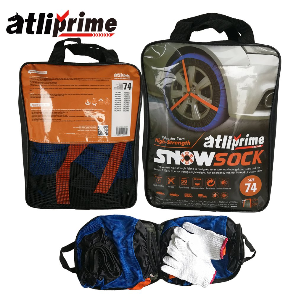 AT-SB78 atliprime 2pcs Anti-Skid Safety Ice Mud Tires Snow Chains Auto Snow Chains Fabric Tire Chains Auto Snow Sock on Ice and Snowy Road ATLI-SB