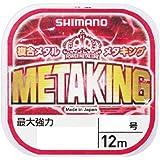 シマノ(SHIMANO) メタルライン METAKING パッションピンク ML-A