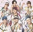 ホメチギリスト/傷だらけの愛(初回盤A)(CD+DVD-A)(特典なし)