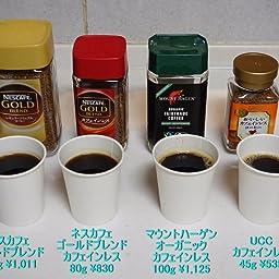 Amazon Ucc おいしいカフェインレスコーヒー インスタントコーヒー 45g お い し いカフェインレス インスタント スティック 通販