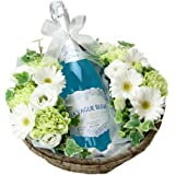 翌日配達お花屋さん ワインと花 ギフトセット 青色スパークリング ラ・ヴァーグ・ブルー