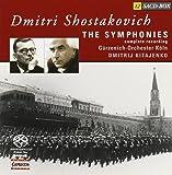 Dimitri Chostakovitch : les 15 symphonies