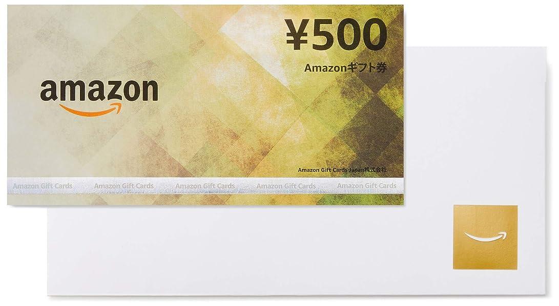 送るスキーテーブルAmazonギフト券(印刷タイプ)