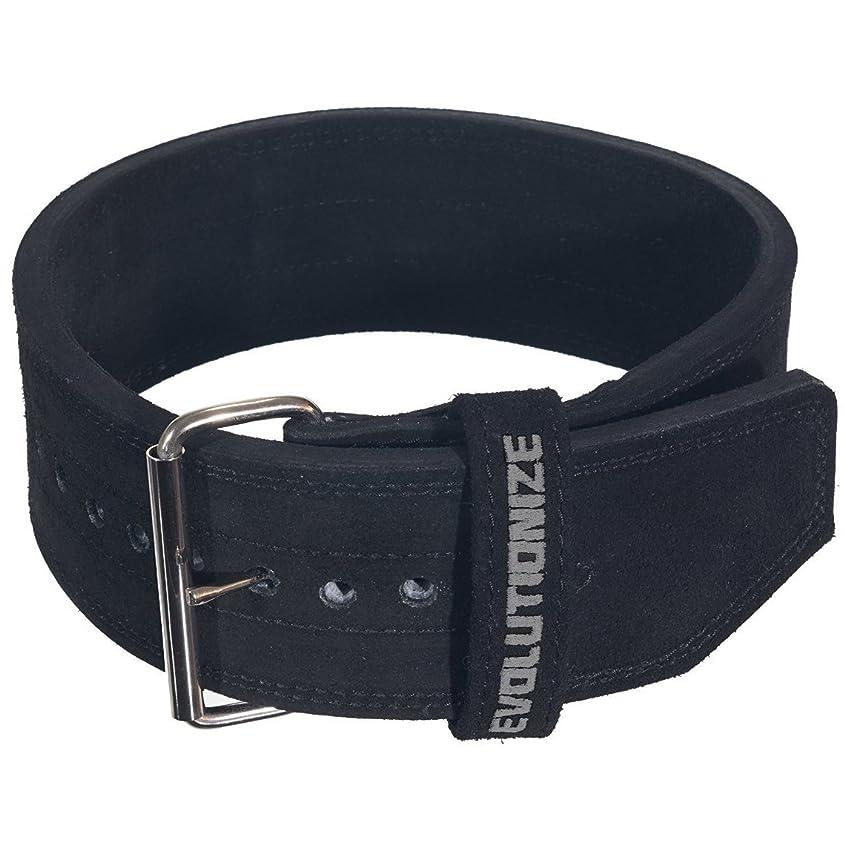 Powerlifting Belt / Weightlifting Belt