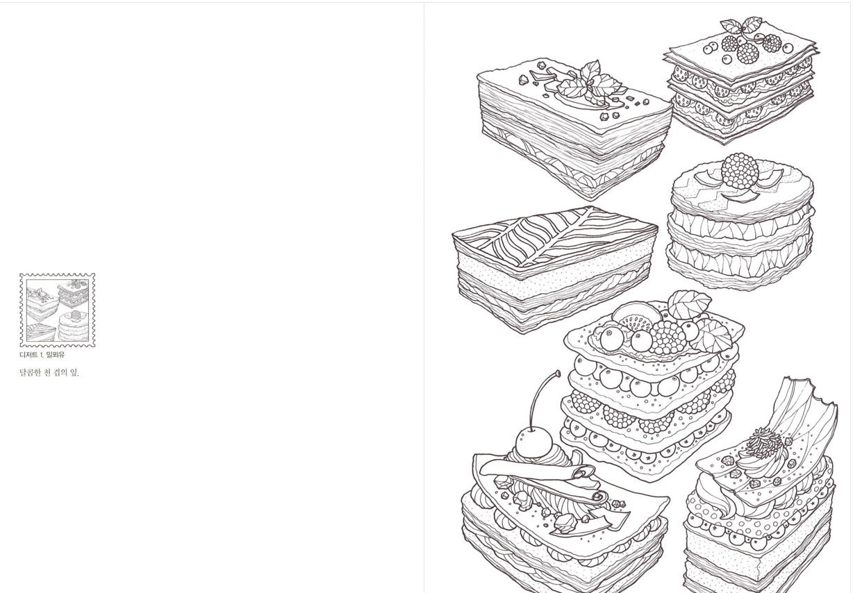 French Cafes Coloring Book - Worksheet & Coloring Pages
