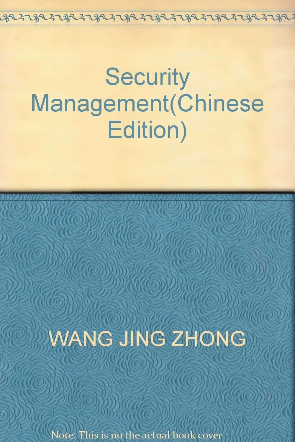 Read Online Security Management(Chinese Edition) pdf epub