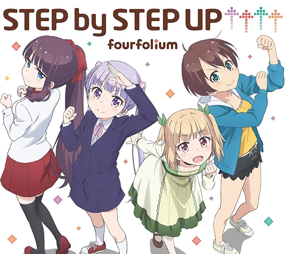 New Game Step By Step Up 滝本ひふみ 涼風青葉 飯島ゆん