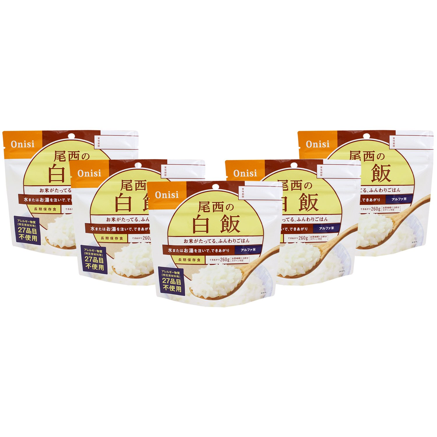 Alpha rice white rice 100g ~ 5 meals