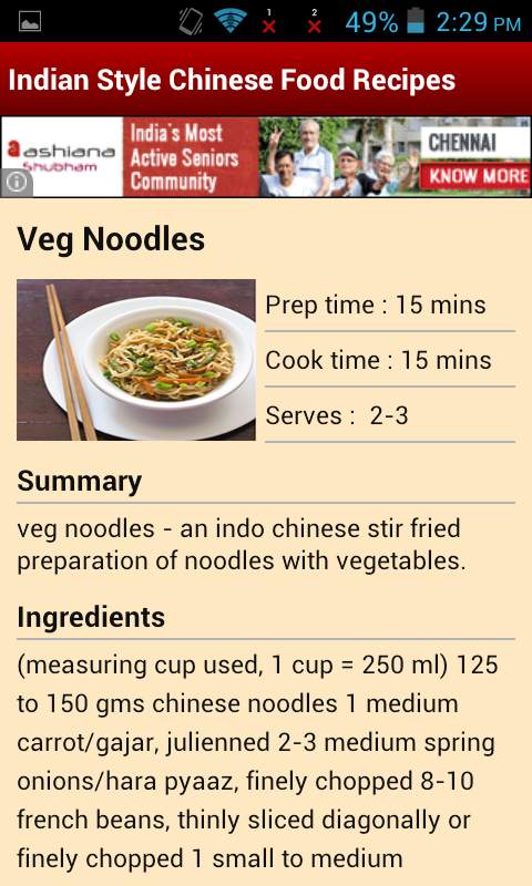Amazon indian style chinese food recipe appstore for android forumfinder Gallery