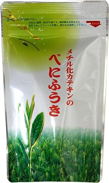 べにふうき 緑茶 ティーバッグ 5g10入 静岡県掛川産