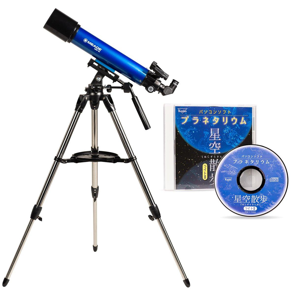 ★大人気商品★ MEADE AZM-90 天体望遠鏡 AZM-90 プラネタリウムソフトセット口径90mm 焦点距離600mm B071Y2T5BW アクロマート屈折式 経緯台式 003459 AZM-90(屈折式) MEADE B071Y2T5BW, クリアプロ:07233273 --- arianechie.dominiotemporario.com