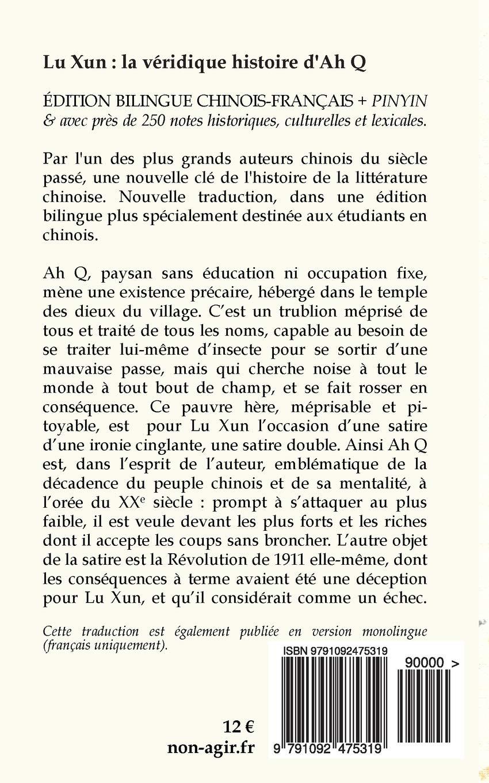 Nouvelles formes d'esclavage parmi les Chinois récemment arrivés en France
