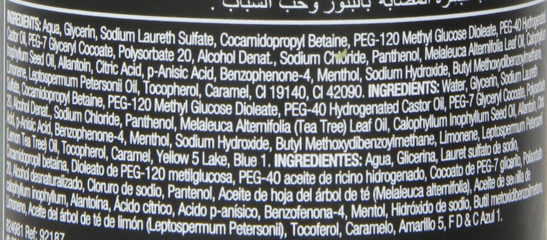 The Body Shop - Tea Tree Skin Clearing Facial Wash - Limpiador facial para mujer - 250 ml: Amazon.es: Belleza