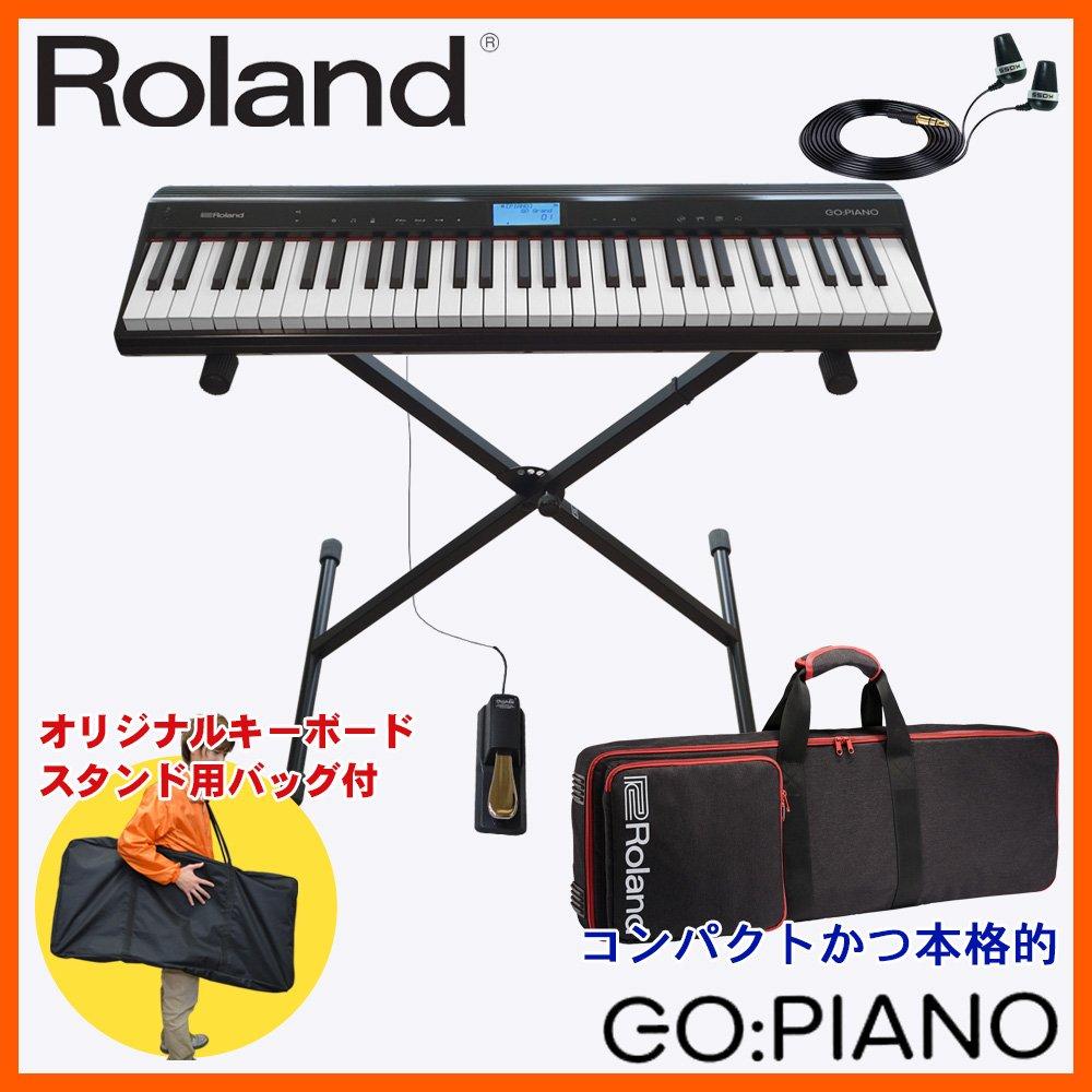ローランド ピアノ系音色が充実した電子キーボード Go Piano (X型スタンドセット)   B07DHKNV41